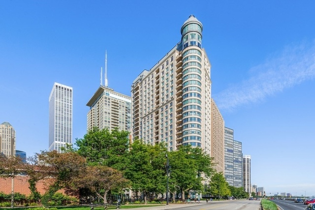 Photo of 840 N Lake Shore Drive #2601, Chicago, IL 60611